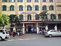 Bệnh viện Xanh Pôn, Trần Phú, Hà Nội 002.JPG