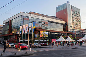 BBI Centar - Image: BBI Shopping and Business Center
