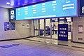 BCR Huairou-Miyun Line entrance of Beijing North Railway Station (20201027195620).jpg