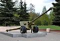 BS-3 in Korolyov.JPG