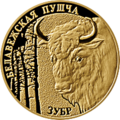 BY-2006-50roubles-Bison-b.png