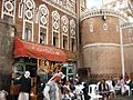 Bab Al Yemen quarter in Sana'a.JPG