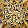 Baba Taher tomb inside.jpg