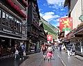 Bahnhofstrasse in Zermatt 3.jpg