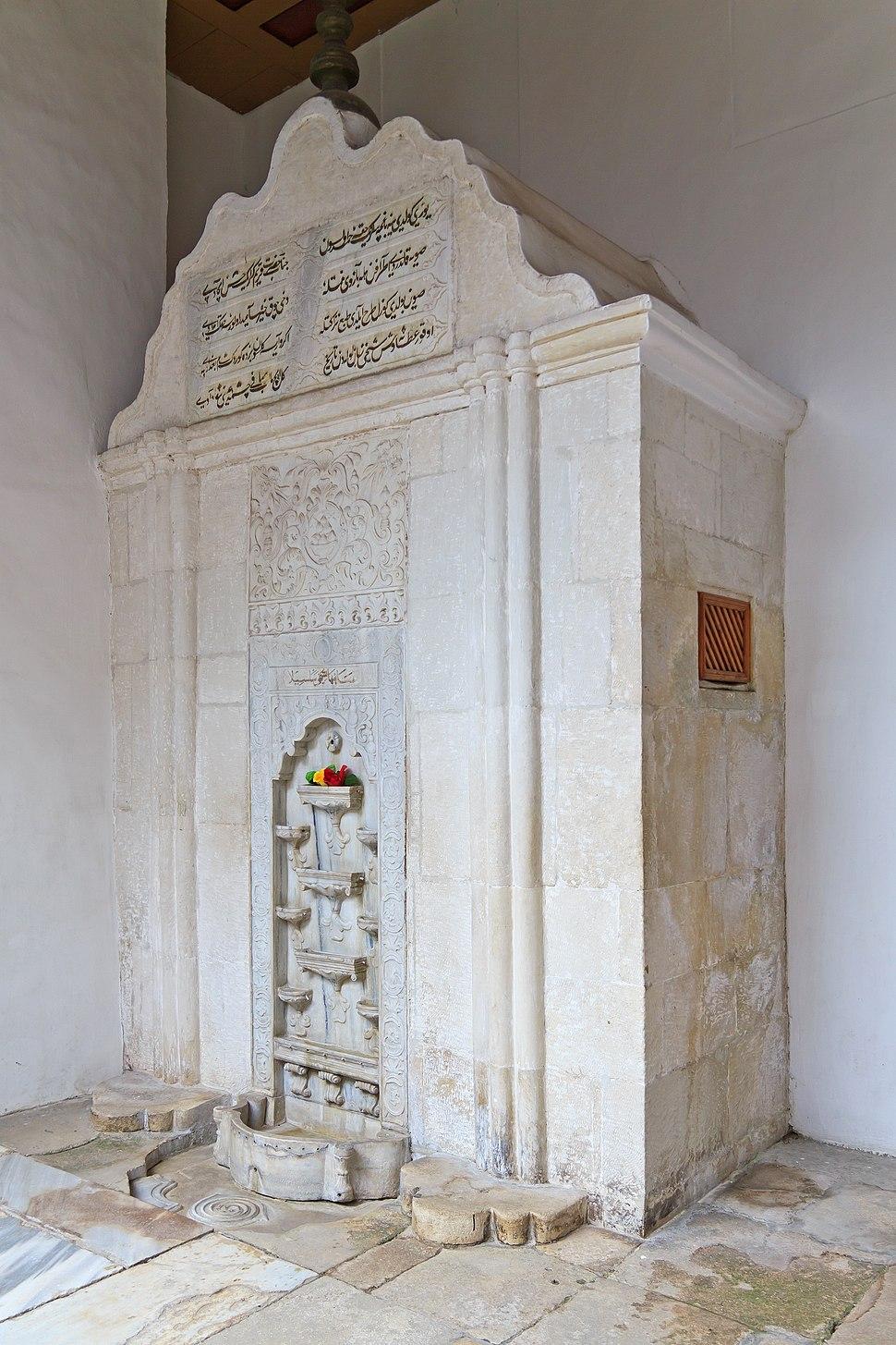 Bakhchysarai 04-14 img11 Palace Fountain of Tears