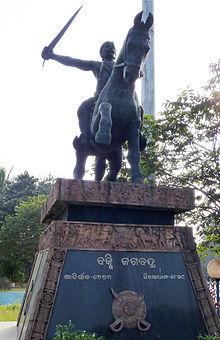 Bakshi Jagabandhu.jpg
