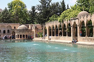 Urfa - Abraham's Pool in  Urfa
