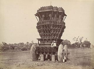 Banashankari Car.jpg