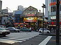 Banshoji ST. - panoramio.jpg