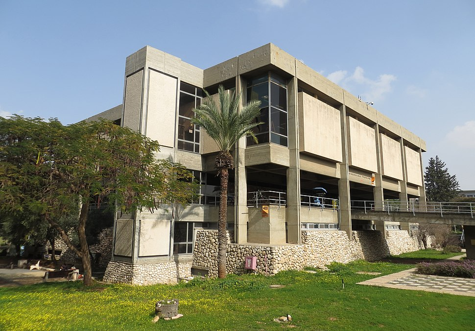 Bar-Ilan University. Main library (17297882665)