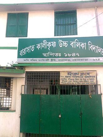 Barasat - Kali Krisha Girls High School