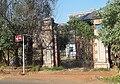 Barnato Park High School Gate 1.jpg