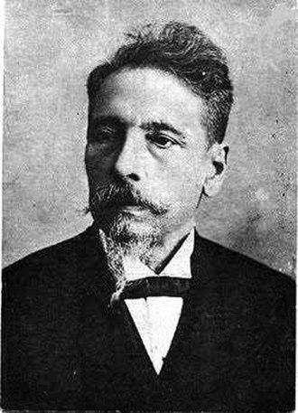 Vice President of Cuba - Image: Bartolome Masó Márquez