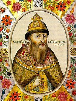 Basil IV.jpg