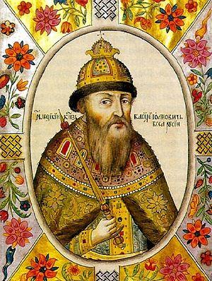 Shuysky - Tsar Vasily IV.