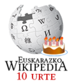 Basque Wikipedia - 10 years.png