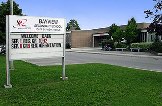 York Region District School Board - Image: Bayview SS front view