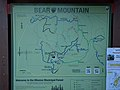 Bear Mountain map - panoramio.jpg