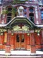 Beelitz-Heilstätten Notaufnahme.jpg