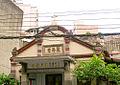 BeiTou-Church.JPG