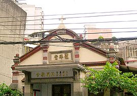 BeiTou-Church.JPG