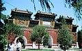 Beihai Park Arch (10553557794).jpg