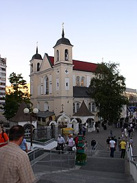 Church of Sts. Peter and Paul (1613).