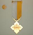 Benemerenti medal back.png