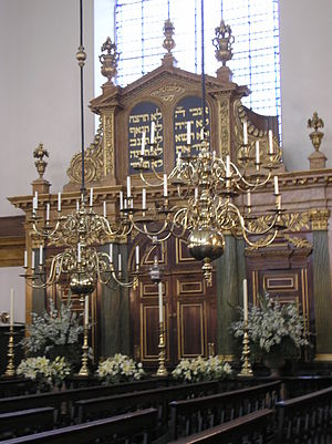 Bevis Marks Synagogue - The Ark