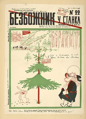 New Year tree - A 1931 edition of the Soviet magazine Bezbozhnik, distributed by the League of Militant Atheists, depicting an Orthodox Christian priest being forbidden to cut down a tree for Christmas