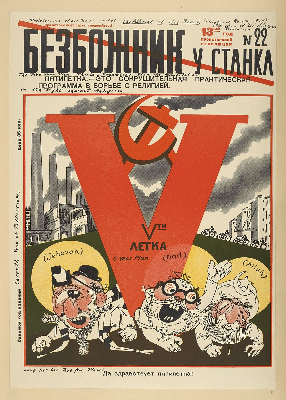 Bezbozhnik u stanka 22-1929