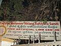 Bhagwan Mahavir Viklang Sahayta Signboard.JPG