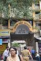 Bhavani peth- navin hind school.JPG