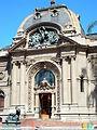 Biblioteca Nac Sto (2).JPG
