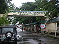 Bicol medical center 1.JPG