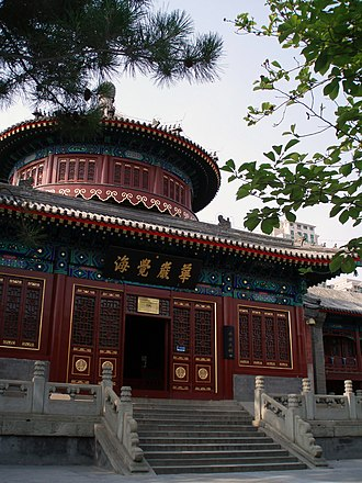 Big Bell Temple - Image: Big Bell Tower