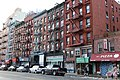 Big Onion Tour New York (11599970276).jpg