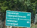 Bilingual road sign in squamish language 2.jpg