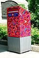 Boître à lettre de Postes Canada.jpg