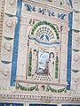 Bolsena, s. cristina, chiesa maggiore, int., ciborio di benedetto buglioni 06.JPG