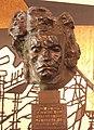 Bonn - Beethovenhalle - Beethoven bust by Bourdelle.jpg