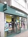 Bookies in Commercial Road - geograph.org.uk - 1995394.jpg