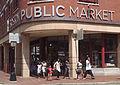 Boston Public Market Exterior.jpg