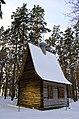 Brīvdabas muzejs ziemā, Rīga - panoramio (4).jpg