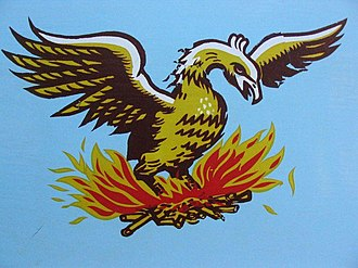 Paddington tram depot fire - The phoenix emblem attached to the eight trams built from material salvaged from trams destroyed in the fire