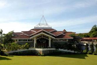 British School Jakarta - Image: British International School