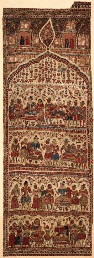 Kalamkari - Kalamkari wall hanging, early 17th century. Brooklyn Museum