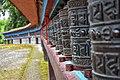 Buddhist prayer scrolls.jpg