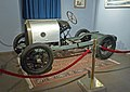 Bugatti-Molsheim.jpg