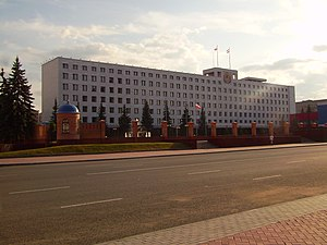 Mari El - Building of the Government of Mari El